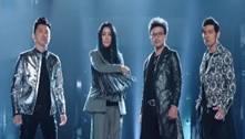 中国新歌声年会