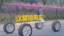 (片頭)大鵬偷車輪
