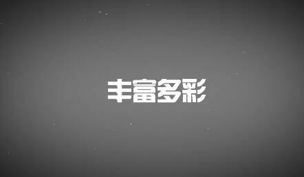 升學宴快閃01
