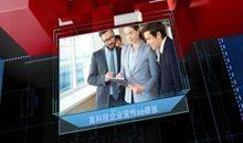 方塊世界變化風格企業展示
