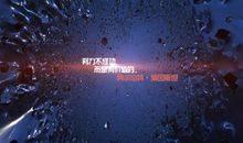 大气空间动画文字标题字幕宣传片...