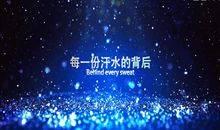 蓝色粒子震撼大气企业晚会视频