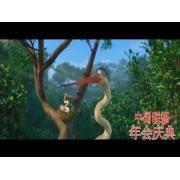 n666摇摆中国年(2019版...