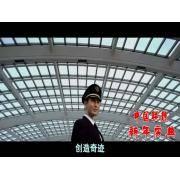 n801北京祝福你年会(201...